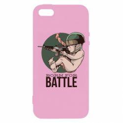 Чехол для iPhone5/5S/SE Born For Battle