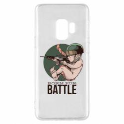 Чехол для Samsung S9 Born For Battle