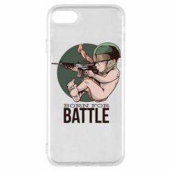 Чехол для iPhone 8 Born For Battle