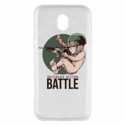 Чехол для Samsung J5 2017 Born For Battle