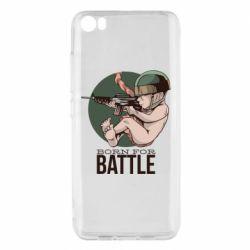 Чехол для Xiaomi Mi5/Mi5 Pro Born For Battle