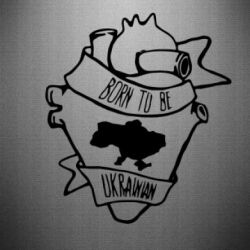 Наклейка Born to be Ukrainian