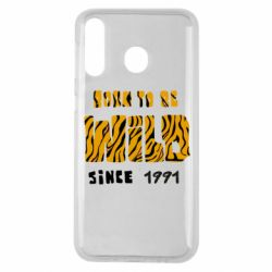 Чохол для Samsung M30 Born to be wild sinse 1991
