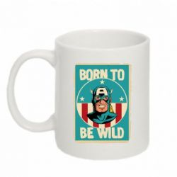 Кружка 320ml Born to be Wild