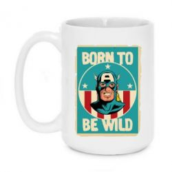 Кружка 420ml Born to be Wild