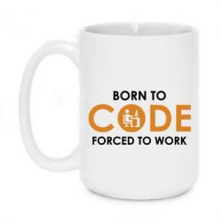 Кружка 420ml Born to code forced to work