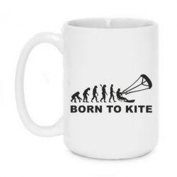 Купить Кружка 420ml Born to kite, FatLine