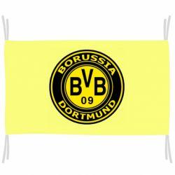 Прапор Borussia Dortmund