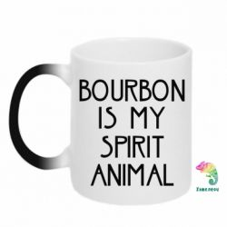 Кружка-хамелеон Bourbon is my spirit animal