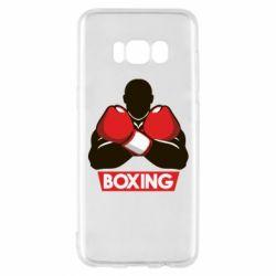 Чехол для Samsung S8 Box Fighter
