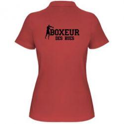 Купить Женская футболка поло Boxeur Des Rues, FatLine