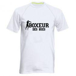 Купить Мужская спортивная футболка Boxeur Des Rues, FatLine