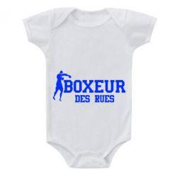Купить Детский бодик Boxeur Des Rues, FatLine