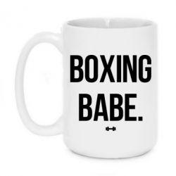 Кружка 420ml Boxing babe
