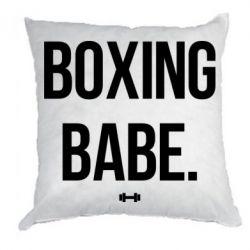 Подушка Boxing babe