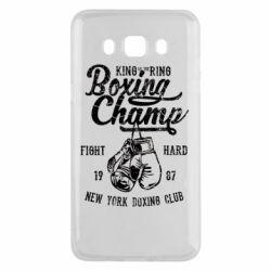 Чохол для Samsung J5 2016 Boxing Champ