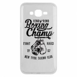 Чохол для Samsung J7 2015 Boxing Champ