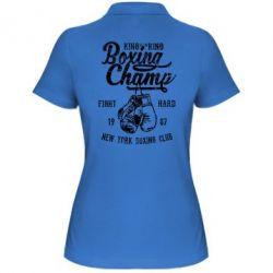 Жіноча футболка поло Boxing Champ