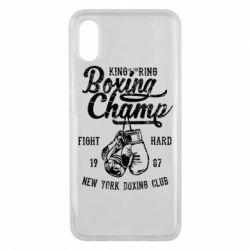 Чохол для Xiaomi Mi8 Pro Boxing Champ
