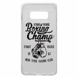 Чохол для Samsung S10e Boxing Champ