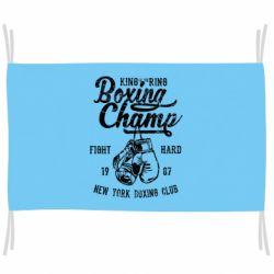 Прапор Boxing Champ