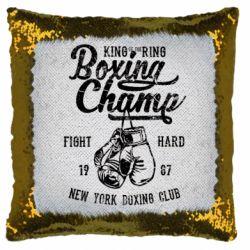 Подушка-хамелеон Boxing Champ