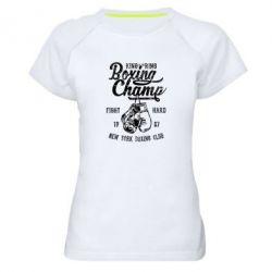 Жіноча спортивна футболка Boxing Champ