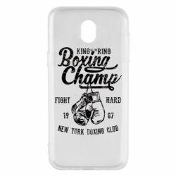 Чохол для Samsung J5 2017 Boxing Champ