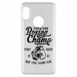 Чохол для Xiaomi Redmi Note 5 Boxing Champ