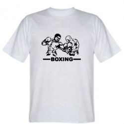 Boxing Fighters