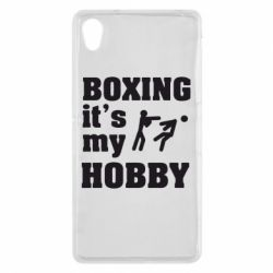 Чехол для Sony Xperia Z2 Boxing is my hobby - FatLine