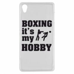 Чехол для Sony Xperia Z3 Boxing is my hobby - FatLine