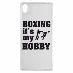 Чехол для Sony Xperia Z5 Boxing is my hobby - FatLine