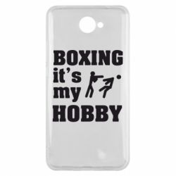 Чехол для Huawei Y7 2017 Boxing is my hobby - FatLine
