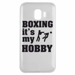 Чехол для Samsung J2 2018 Boxing is my hobby - FatLine