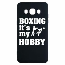 Чехол для Samsung J5 2016 Boxing is my hobby - FatLine
