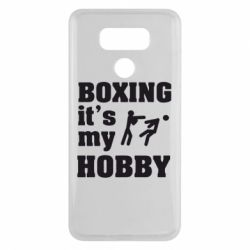 Чехол для LG G6 Boxing is my hobby - FatLine
