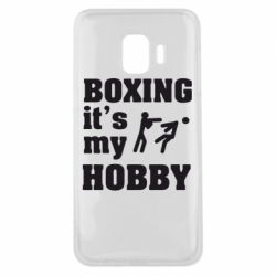 Чехол для Samsung J2 Core Boxing is my hobby - FatLine