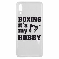 Чехол для Meizu E3 Boxing is my hobby - FatLine