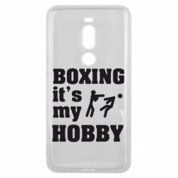 Чехол для Meizu V8 Pro Boxing is my hobby - FatLine
