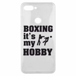 Чехол для Xiaomi Mi8 Lite Boxing is my hobby - FatLine