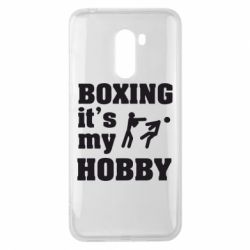 Чехол для Xiaomi Pocophone F1 Boxing is my hobby - FatLine