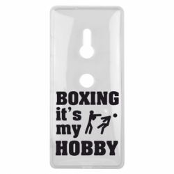 Чехол для Sony Xperia XZ3 Boxing is my hobby - FatLine
