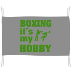 Прапор Boxing is my hobby
