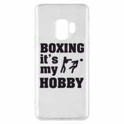 Чехол для Samsung S9 Boxing is my hobby - FatLine