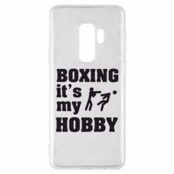 Чехол для Samsung S9+ Boxing is my hobby - FatLine