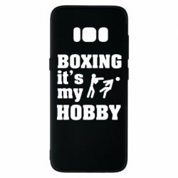Чехол для Samsung S8 Boxing is my hobby - FatLine