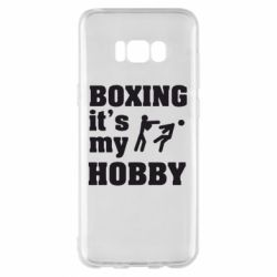 Чехол для Samsung S8+ Boxing is my hobby - FatLine