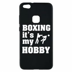 Чехол для Huawei P10 Lite Boxing is my hobby - FatLine