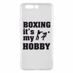 Чехол для Huawei P10 Plus Boxing is my hobby - FatLine